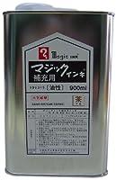 寺西化学 マジックインキ補充液 900CC 茶 MHJ900-T6