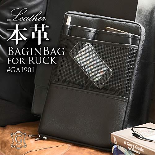 GOLDMENバッグインバッグリュック収納レザー本革GA1901(ブラック)