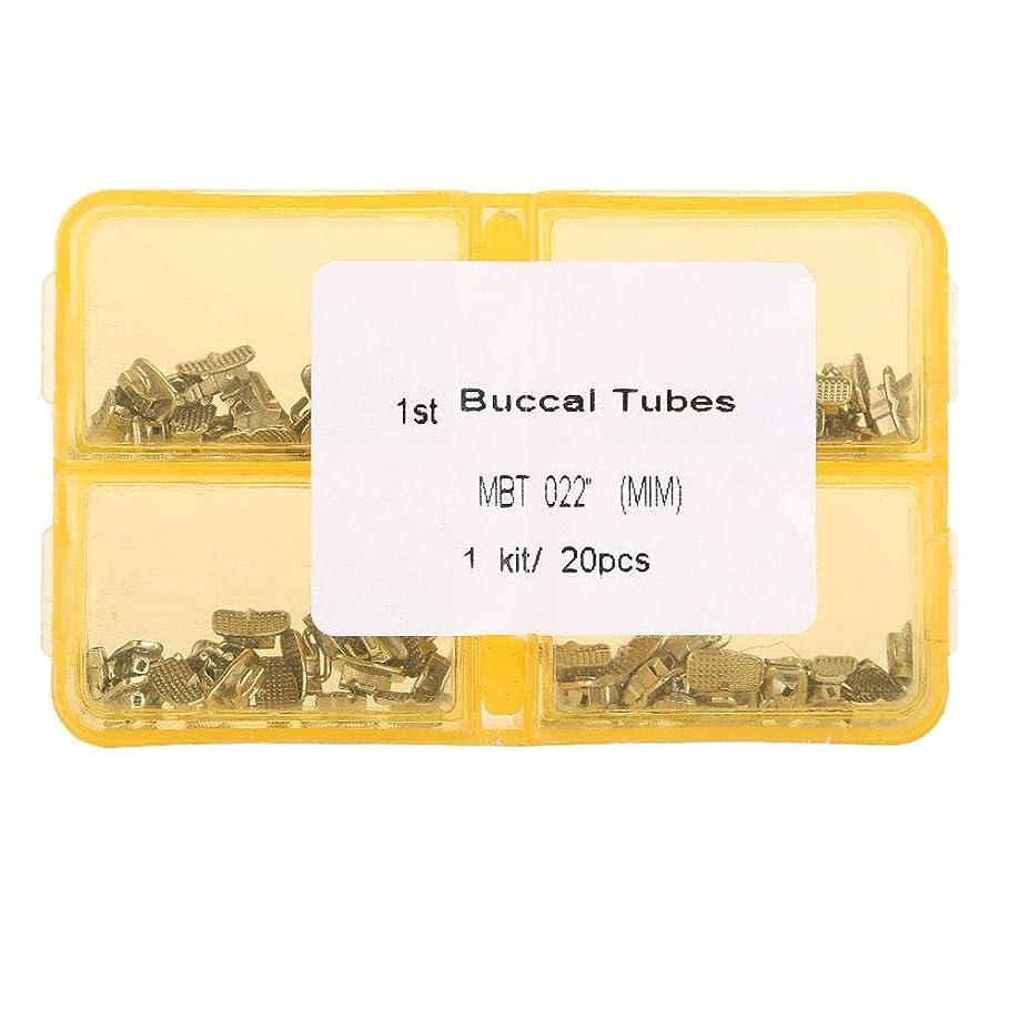 そこ不正直健全Nitrip 歯科矯正チューブ 第1臼歯 ロスシングルバッカルチューブ ステンレス 80pcs