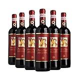 Chianti Classico di Montemaggio - Vino Toscano Biologico Chianti Gallo Nero - DOCG - Fattoria di Montemaggio - Annata 2013-0.75L…