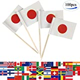 JBCD 100 Pcs Japan Flag Toothp...