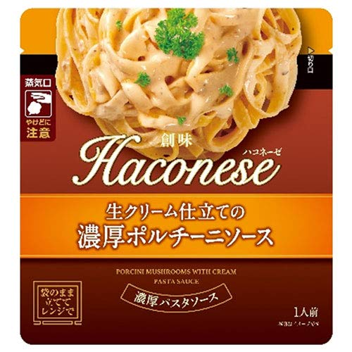 創味食品 ハコネーゼ 生クリーム仕立ての濃厚ポルチーニソース 130gパウチ×12個入