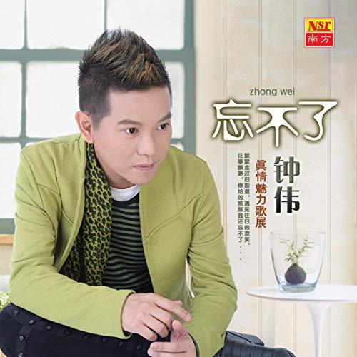 Xiao Cheng Gu Shi