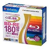 バーベイタムジャパン(Verbatim Japan) くり返し録画用 ブルーレイディスク BD-RE 25GB 10枚 ホワイトプリンタブル 片面1層 1-2倍速 VBE130NP10V1