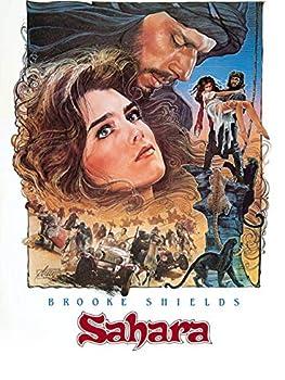 Sahara  1984