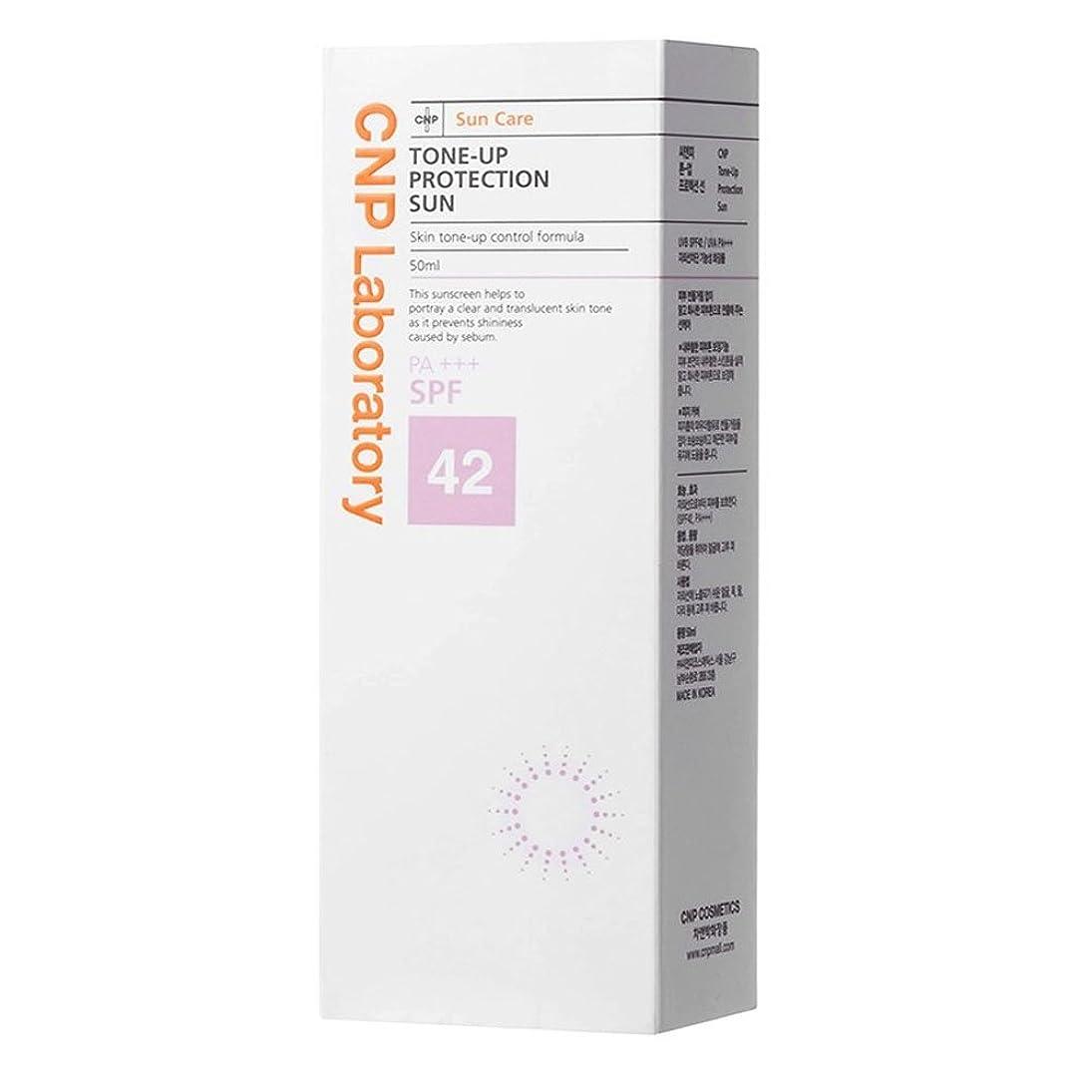 アレルギーこする発表するチャアンドパク(CNP) トンアッププロテクション日焼け止めクリーム 50ml/ CNP Tone-Up Protection Sun 50ml [並行輸入品]