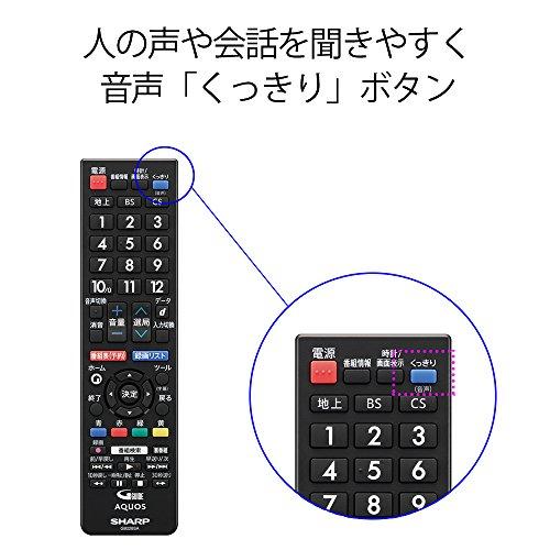 『シャープ 22V型 液晶 テレビ AQUOS LC-22K45-B フルハイビジョン 外付HDD対応(裏番組録画) ブラック』の4枚目の画像