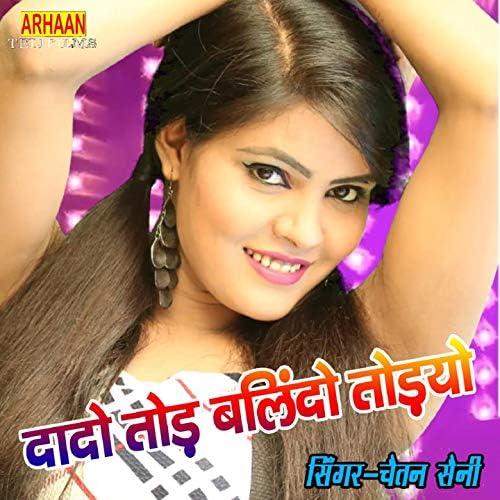 Chetan Saini