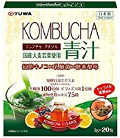 【3個セット】KOMBUCHA 青汁 3g×20包×3個セット コンブチャ