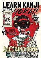 Learn Kanji With Yokai!