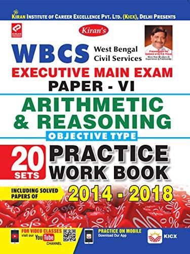 KIRAN'S WBCS EXECUTIVE MAIN EXAM PAPER –VI ARITHMETIC & REASONING OBJECTIVE TYPE PWB –ENGLISH