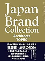 Japan Brand Collection Architects TOP50