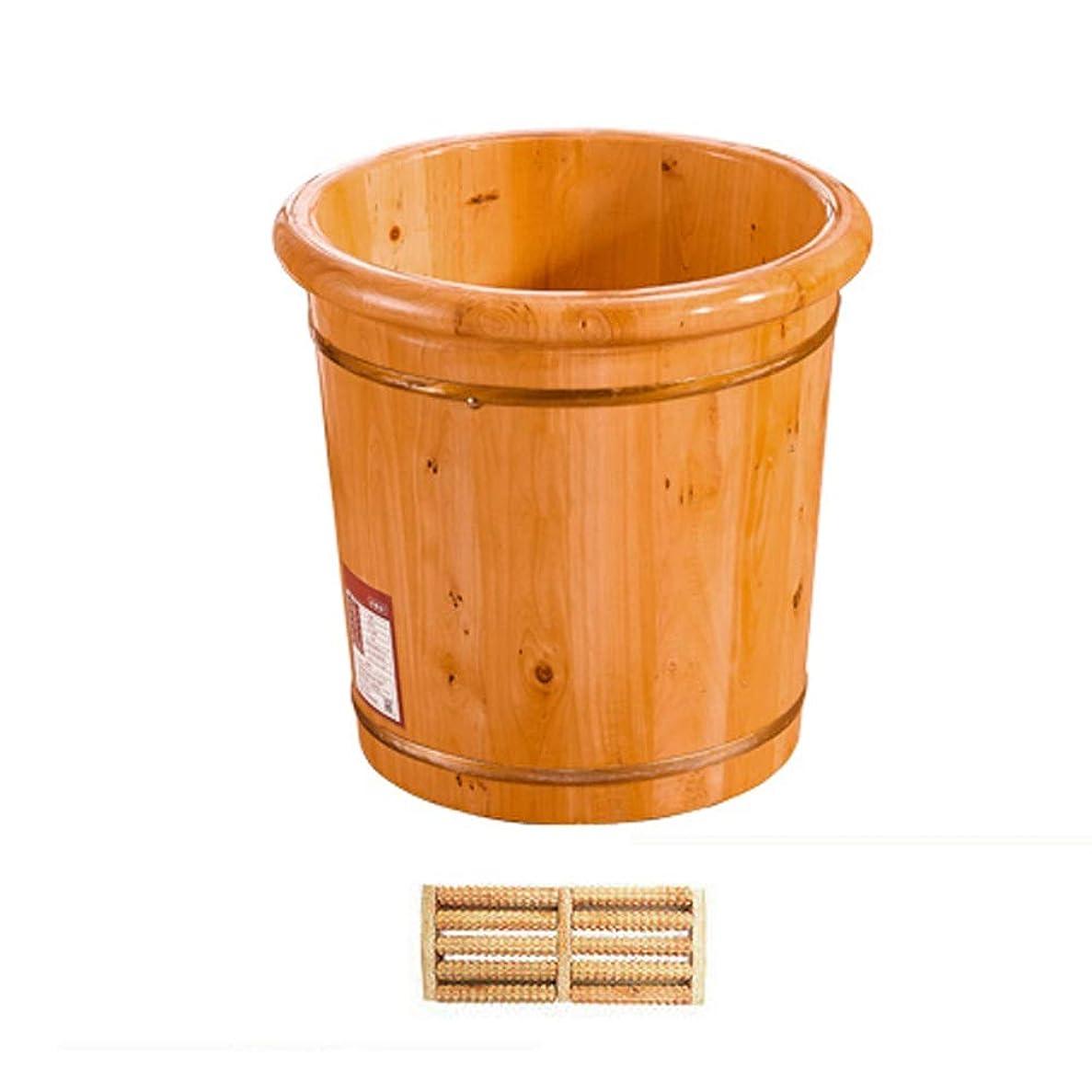 奴隷威信保険をかけるCHY 家庭用足湯、ウッドフットタブ、蒸し健康燻蒸バケツ、パーフェクト足のギフト、ホームを浸して、40センチメートル (Color : Wood color)