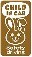 imoninn CHILD in car ステッカー 【マグネットタイプ】 No.45 ウサギさん2 (ゴールドメタリック)