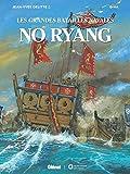 No Ryang
