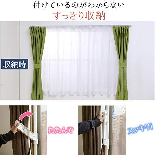 アイリスオーヤマ洗濯物干し室内物干し窓枠物干し省スペースコンパクト約3人用高さ約110~190cmMW-190NRホワイト