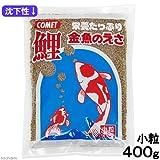 [イトスイ]コメット 鯉 金魚のエサ 小粒 400g