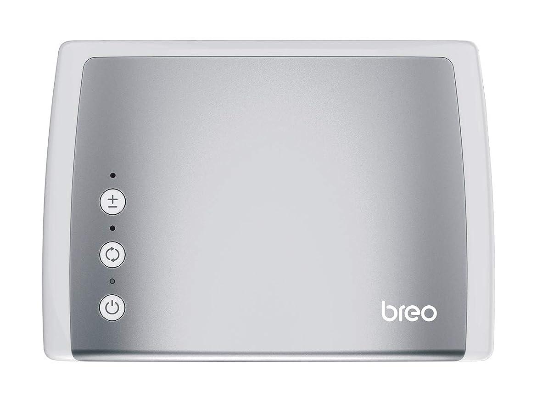 コンクリート化粧竜巻breo(ブレオ) iPalm2(アイパルム2) ハンドケア 乾電池式 コードレス 【正規品】