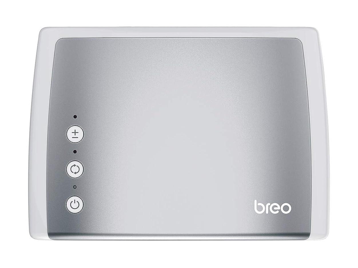ホップ忙しいマインドフルbreo(ブレオ) iPalm2(アイパルム2) ハンドケア 乾電池式 コードレス 【正規品】