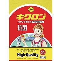 キクロン たわし・スポンジ 【600076】 1個