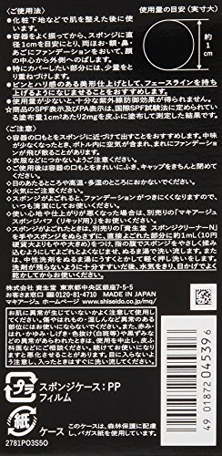 マキアージュドラマティックスキニーフィルムリキッドUVオークル20(SPF25・PA++)30mL
