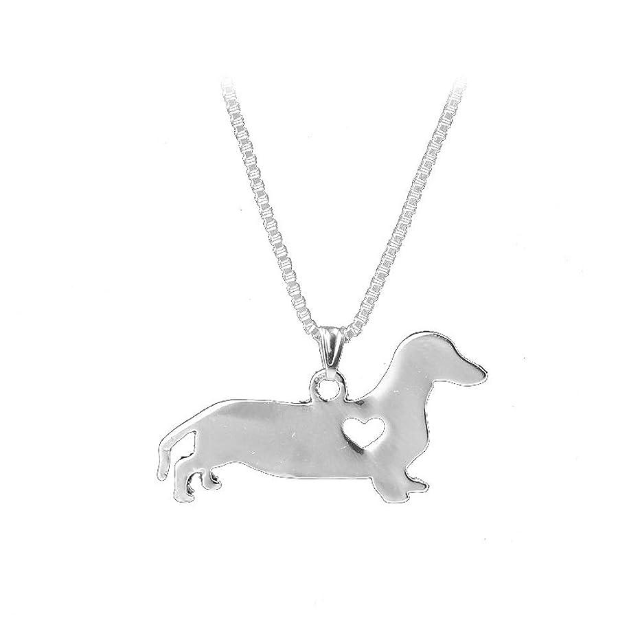 NC077 Cute Sliver Little Dachshund Dog Pet Charm Pendant Necklace