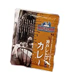 神戸レトロ物語カレー 200g