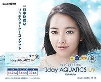 ワンデー アクアティクス UV 1day (1箱30枚) クリア AQUATICS UVカット 高含水 コンタクトレンズ -3.00
