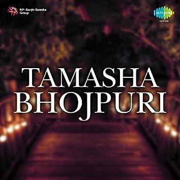 Tamasha Bhojpuri