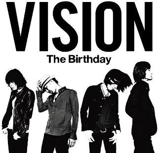 VISION(初回限定盤)(DVD付)
