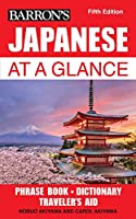 Japanese at a Glance (Barron's Foreign Language Guides)
