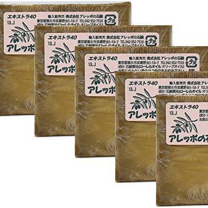 5個入 アレッポ 石鹸 エキストラ40 オリーブ&ローレル 180 g×5 [並行輸入品]