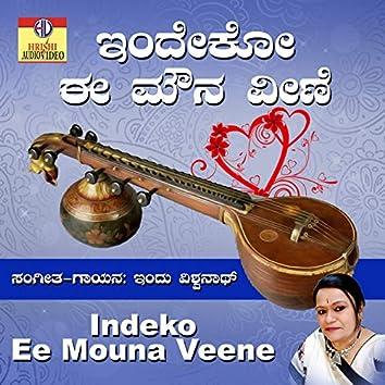 Indeko Ee Mouna Veene - Single