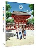 有頂天家族 Blu-ray Box[BCXA-1220][Blu-ray/ブルーレイ] 製品画像