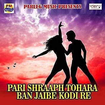Pari Shraaph Tohara Ban Jaibe Kodi Re