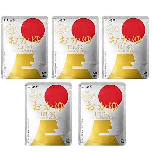にしきや お粥 おかゆ(白米) 180g×5個セット