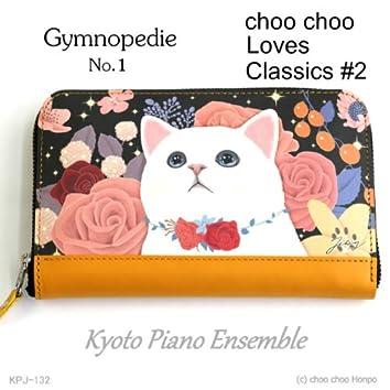 Gymnopedie No.1 choo choo Loves Classics 2