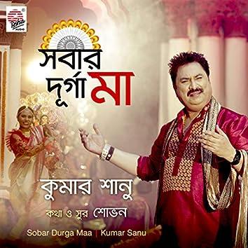 Sobar Durga Maa - Single