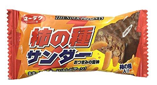 有楽製菓柿の種サンダー1本×20本
