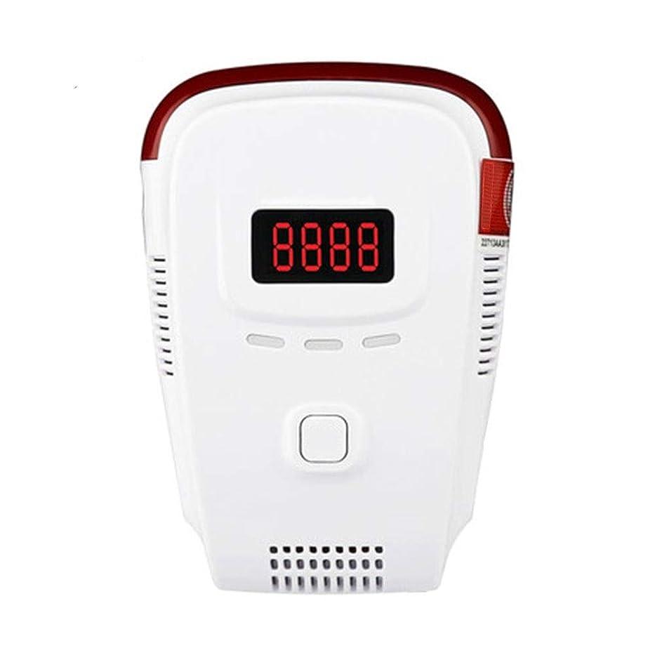 デジタルおいしい火傷ガス警報、メタンアラーム、プロパンアラーム、音声やストロボライト(白、除く電池)を備えたキッチンアラーム