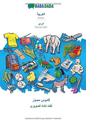 BABADADA, Arabic (in arabic script) - Persian Dari (in arabic script), visual dictionary (in arabic script) - visual dictionary (in arabic script): ... Dari (in arabic script), visual dictionary