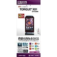 ラスタバナナ TORQUE X01用 液晶保護フィルム 指紋・反射防止 アンチグレア T813TX01