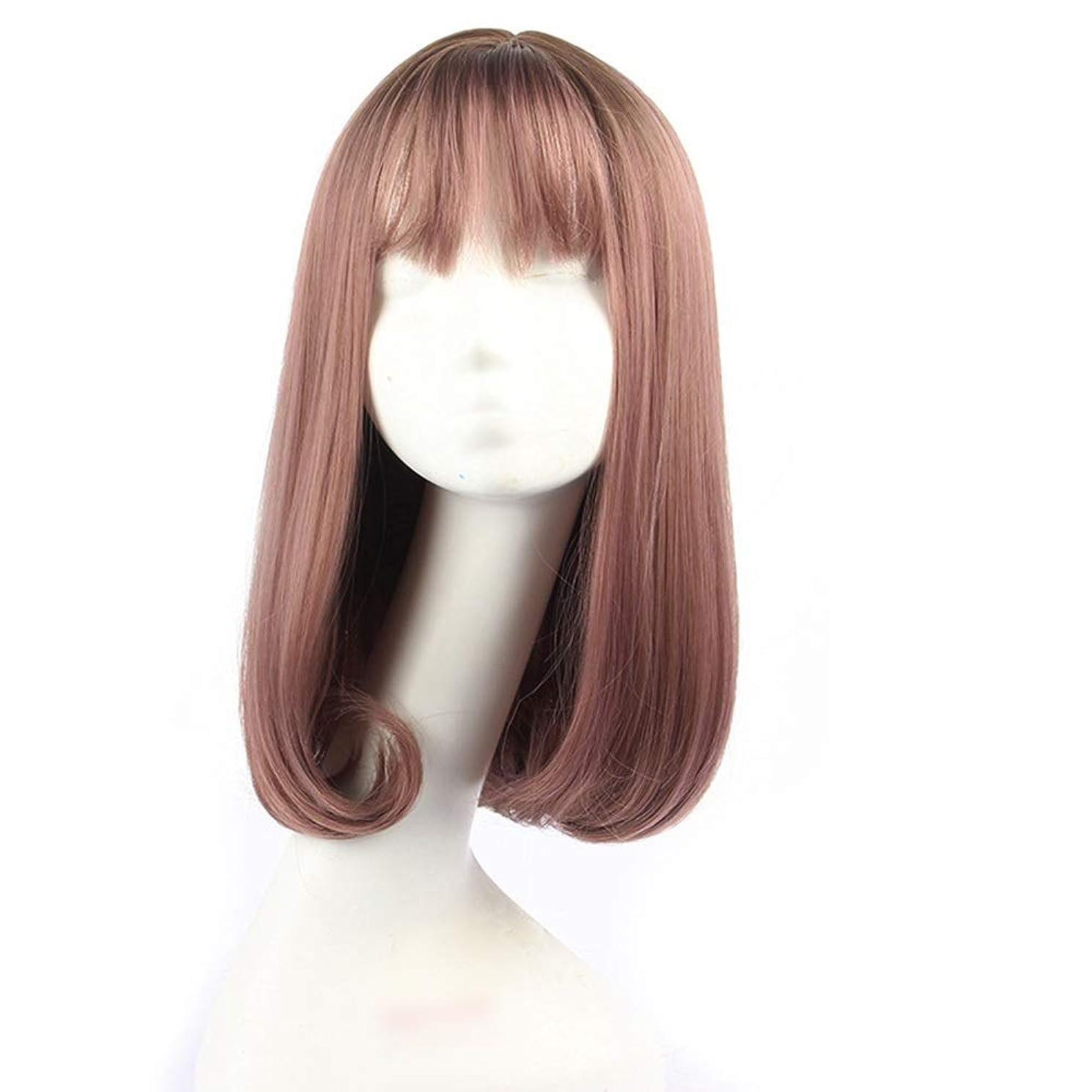 エネルギーメールを書く上にYrattary 女性の梨花のかつらかつら肩の長さの髪自然な人工の毛髪コスプレパーティー女性のかつらレースのかつらロールプレイングかつら (色 : Photo Color, サイズ : 45cm)