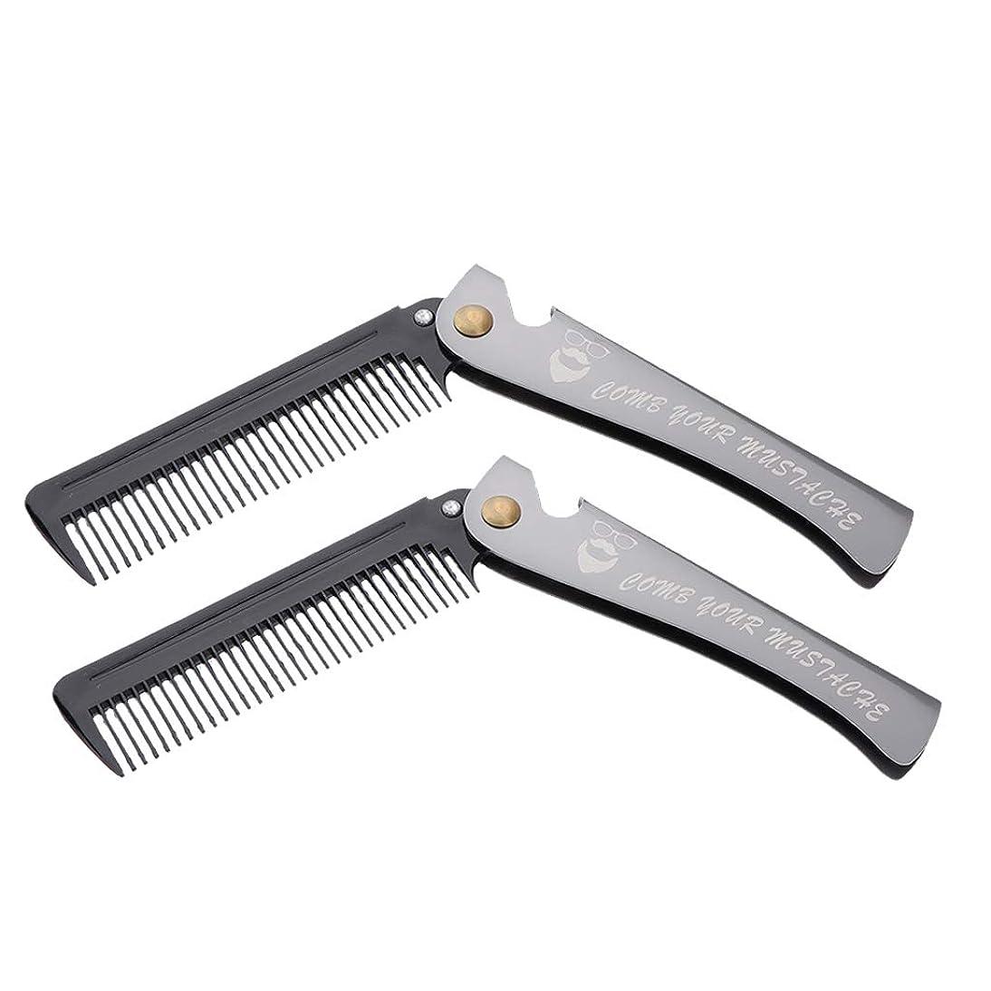 月曜率直なスナップT TOOYFUL 2本帯電防止折りたたみ髪髭成形コムズポケットスタイリングくし黒
