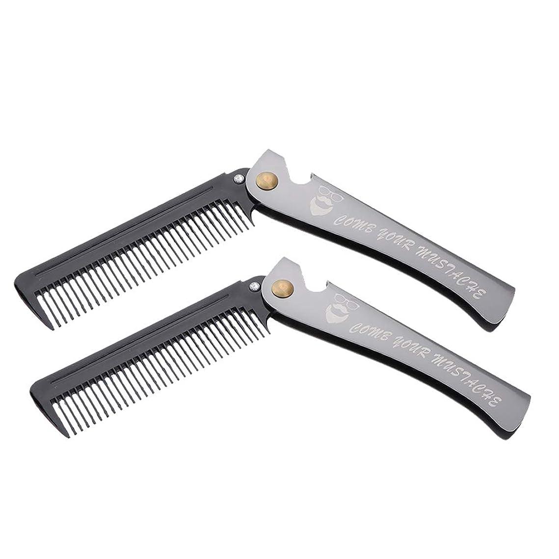 アライメント放棄するスパイT TOOYFUL 2本帯電防止折りたたみ髪髭成形コムズポケットスタイリングくし黒