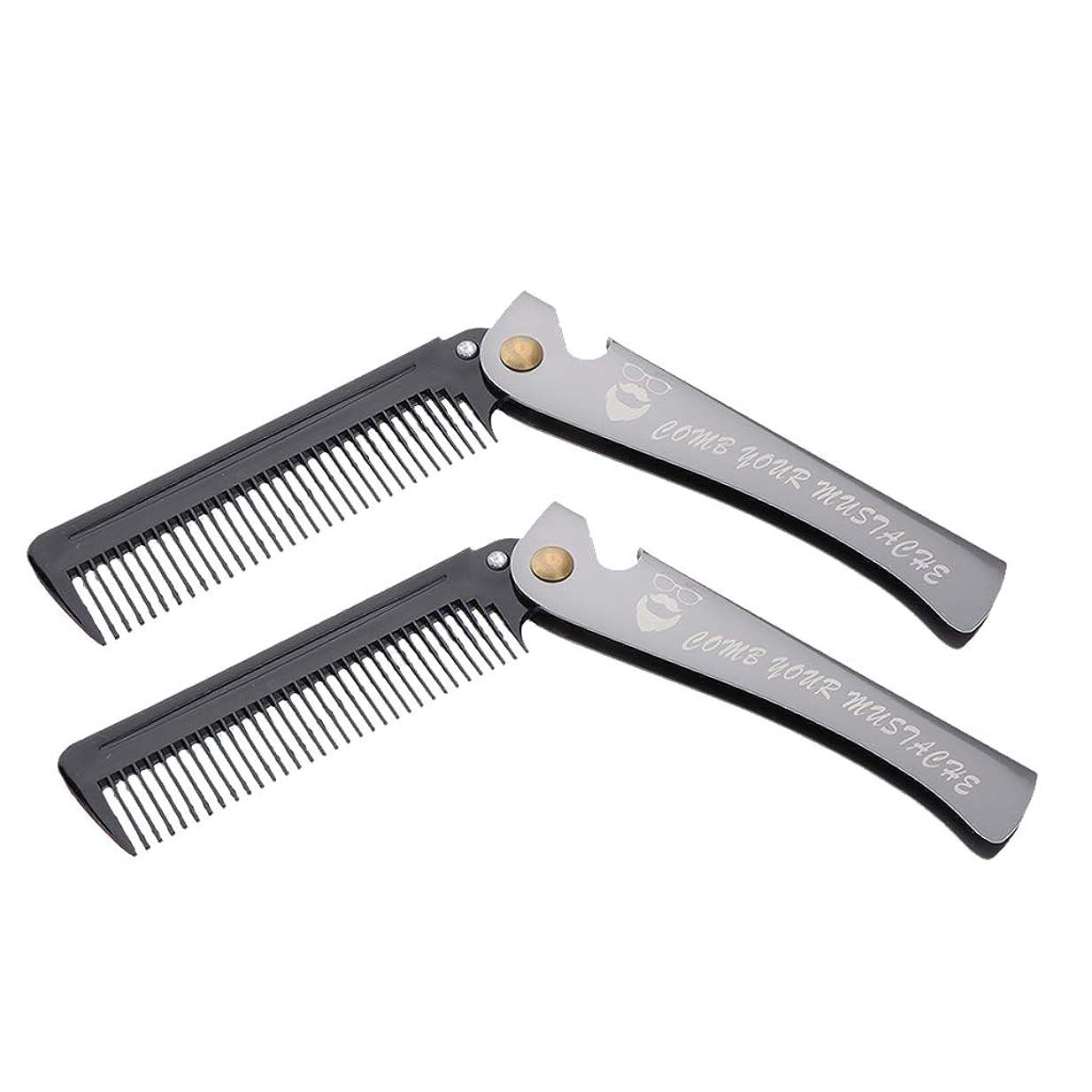 シャイ投獄指定T TOOYFUL 2本帯電防止折りたたみ髪髭成形コムズポケットスタイリングくし黒