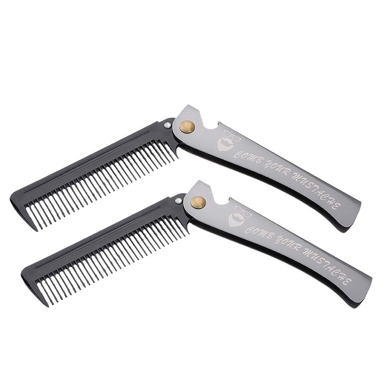 すりクレデンシャル冬T TOOYFUL 2本帯電防止折りたたみ髪髭成形コムズポケットスタイリングくし黒
