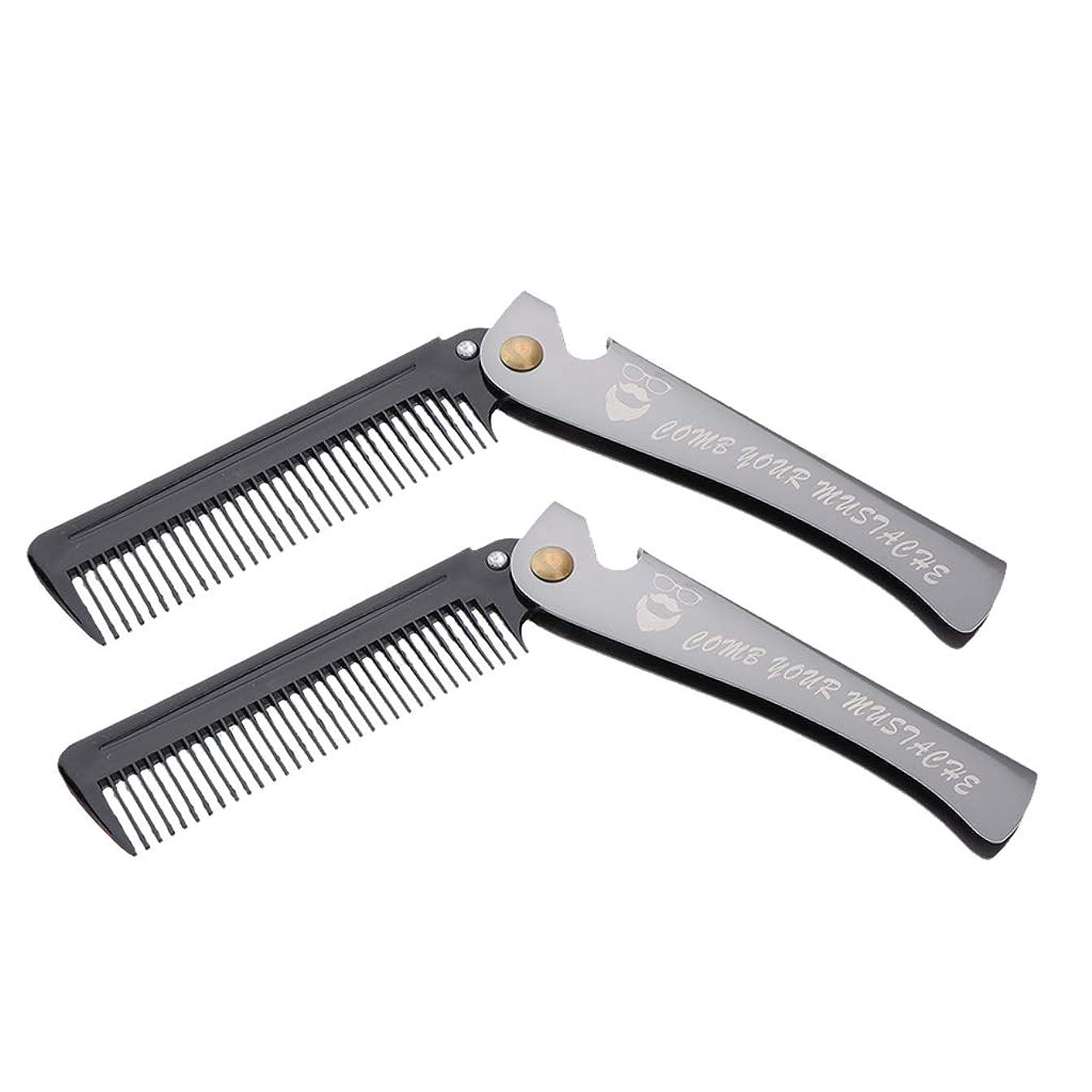 可動式集まるのりT TOOYFUL 2本帯電防止折りたたみ髪髭成形コムズポケットスタイリングくし黒