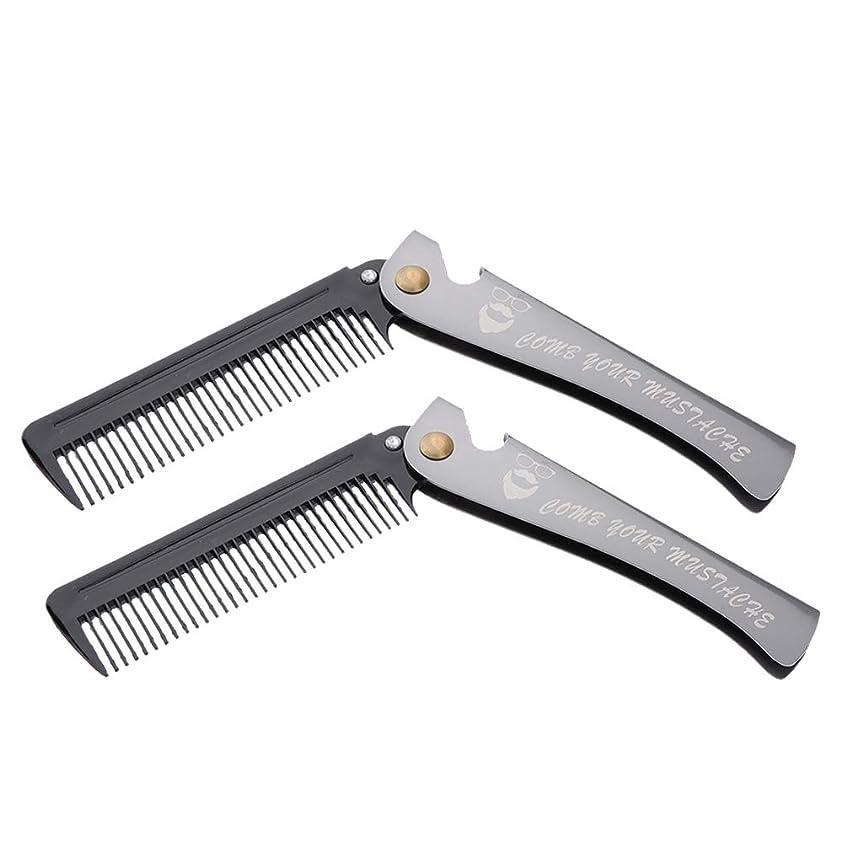 世辞知り合いになるペルソナT TOOYFUL 2本帯電防止折りたたみ髪髭成形コムズポケットスタイリングくし黒