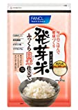 ファンケル 発芽米 白米仕立て 2Kg